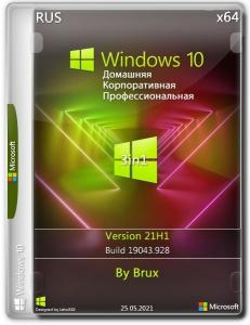 Windows 10 21H1 (19043.1052) x64 Home + Pro + Enterprise (3in1) by Brux [Ru]