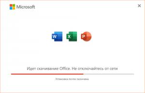 Утилита OfficeIO - Office Install Online 1.5 by dialmak [En]