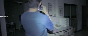 Призрачная лаборатория