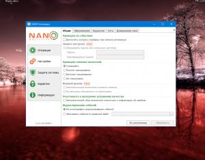 NANO Антивирус/NANO Антивирус Pro 1.0.146.90847 [Ru/En]