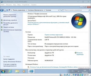 Windows 7 SP1 5in1 (x64) Elgujakviso Edition (v.22.05.21) [Ru]