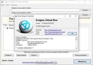 Enigma Virtual Box 9.70 Free [Multi/Ru]