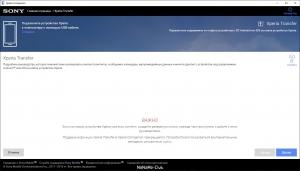 Sony Xperia Companion 2.11.6.0 [Multi/Ru]