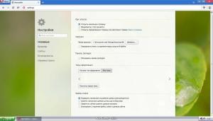 Opera 36.0.2130.80 [Multi/Ru]