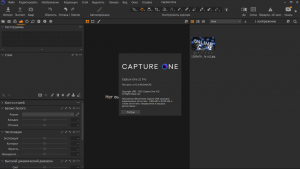 Phase One Capture One Pro 21 14.3.0.185 RePack by KpoJIuK [Multi/Ru]