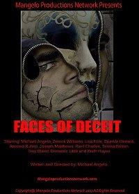 Лживые лица