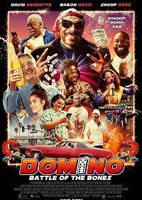 Домино: Битва на костях