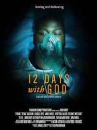 12 дней с Господом