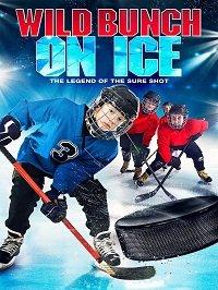Дикая шайка на льду
