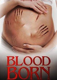 Ребёнок, рождённый в крови