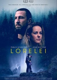 Лорелея