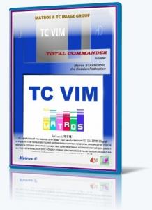 Total Commander 10 final 64bit 32bit VIM 44 Matros portable [Ru]