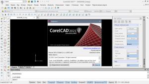CorelCAD 2021.5 Build 21.1.1.2097 RePack by KpoJIuK [Multi/Ru]