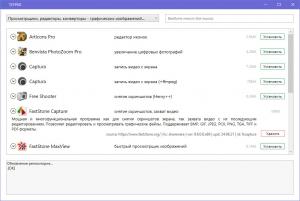 Total Commander 10.00 Freemen Mesh 21.7.1 x64 [Ru/En]