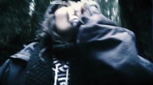 Лесная ведьма : Пробуждение