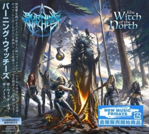 Burning Witches - The Witch of the North