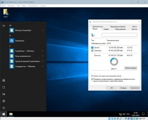 Windows 10 Enterprise LTSC (x64) Elgujakviso Edition (v.17.07.21) [Ru]