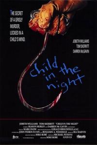 Ребенок в ночи