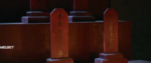 Красный меч вечной любви