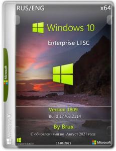 Windows 10 Enterprise LTSC 1809 (Build 17763.2114) x64 by Brux [Ru/En]