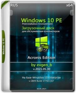 Windows 10 PE x64 Acronis Edition by evgen_b (2021.05.30) [Ru]