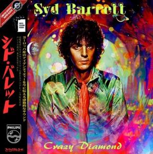 Syd Barrett - Crazy Diamond
