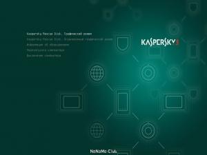 Kaspersky Rescue Disk 18.0.11.3 [11.10.2021] [Ru/En]