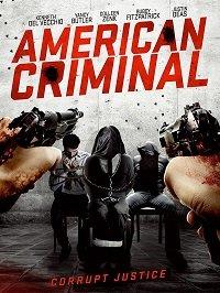 Американский преступник