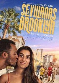 Бруклин в Севилье