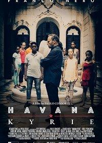 Гаванское Кирие