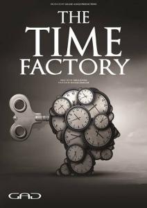 Фабрика времени