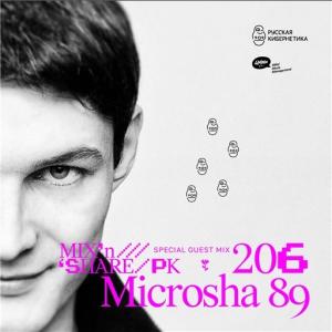 Microsha 89 - Микшер русской кибернетики #206
