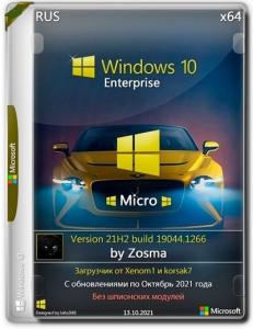 Windows 10 Enterprise x64 Micro 21H2.19044.1266 by Zosma [Ru]