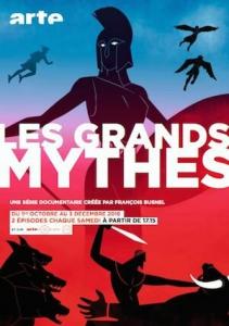 Мифы Древней Греции. Одиссея