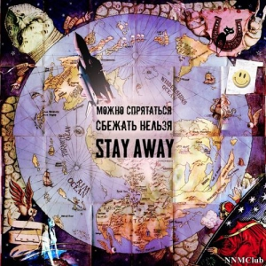 Stay Away - Можно спрятаться, сбежать нельзя